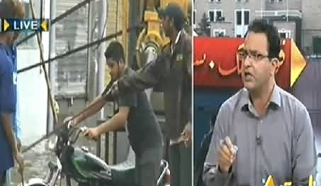 Capital Tv (Azadi & Inqilab March Special Transmission) 11PM To 12AM - 4th September 2014