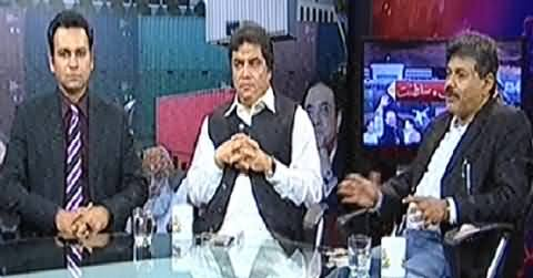 Capital Tv (Azadi & Inqilab March Special Transmission) - 7PM To 8PM - 7th September 2014