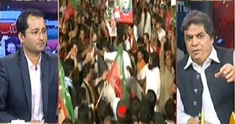 Capital Tv (Azadi & Inqilab March Special Transmission) - 8PM To 9PM - 7th September 2014