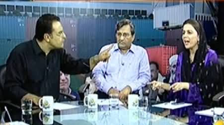 Capital Tv (Azadi & Inqilab March Special Transmission) 8PM To 9PM - 9th September 2014