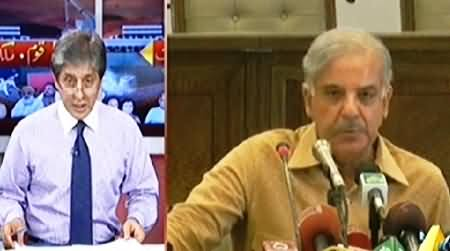 Capital Tv (Dharna Special Transmission) 10PM To 11PM - 27th August 2014