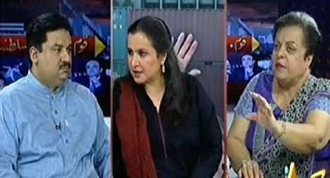 Capital Tv (Long March Special Transmission) - 16th August 2014