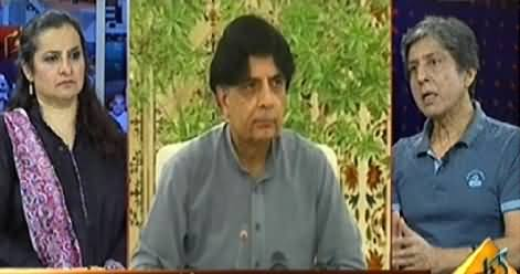 Capital Tv (Special Transmission) 10PM To 11PM - 17th August 2014
