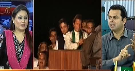 Capital Tv (Special Transmission) 9PM To 10PM - 17th August 2014