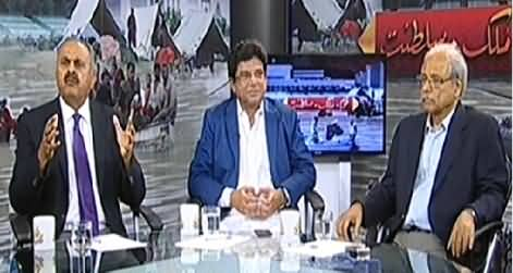 Capital Tv (Special Transmission Azadi & Inqilab March) 10PM to 11PM - 22nd September 2014