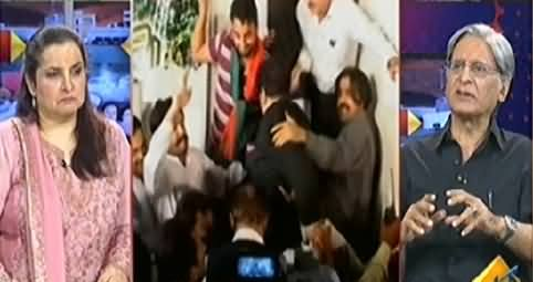 Capital Tv (Special Transmission Azadi & Inqilab March) 10PM To 11PM - 2nd September 2014