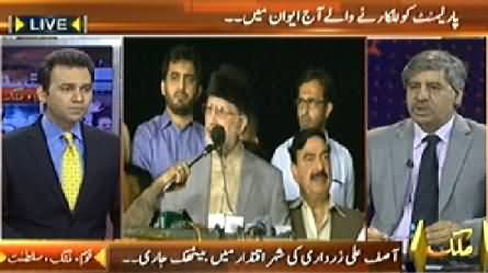 Capital Tv (Special Transmission Azadi & Inqilab March) 10PM To 11PM - 3rd September 2014