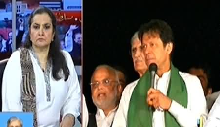 Capital Tv (Special Transmission Azadi & Inqilab March) 10PM To 11PM - 5th September 2014