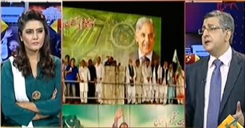 Capital Tv (Special Transmission Azadi & Inqilab March) 11PM To 12AM - 25th August 2014