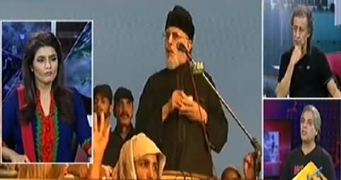 Capital Tv (Special Transmission Azadi & Inqilab March) 11PM To 12AM - 26th August 2014