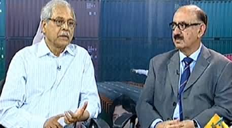 Capital Tv (Special Transmission Azadi & Inqilab March) 11PM To 12AM - 5th September 2014