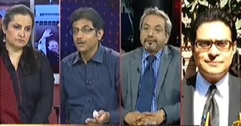 Capital Tv (Special Transmission Azadi & Inqilab March) 7PM To 8PM - 17th September 2014