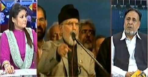 Capital Tv (Special Transmission Azadi & Inqilab March) 7PM To 8PM – 28th August 2014