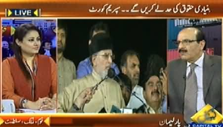 Capital Tv (Special Transmission Azadi & Inqilab March) 7PM To 8PM - 3rd September 2014