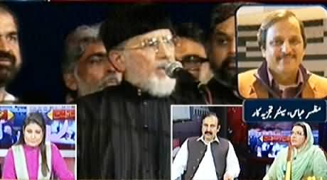 Capital Tv (Special Transmission Azadi & Inqilab March) 8PM To 9PM – 28th August 2014