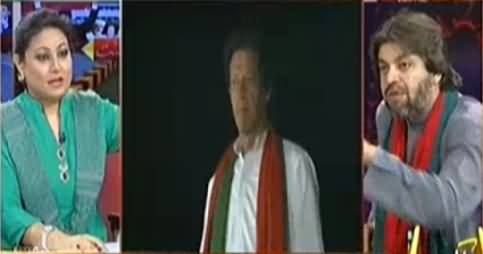 Capital Tv (Special Transmission Azadi & Inqilab March) 8PM To 9PM - 2nd September 2014