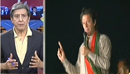 Capital Tv (Special Transmission On Azadi & Inqilab March) 10PM To 11PM - 1st September 2014