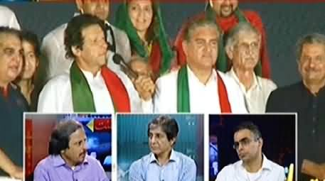 Capital Tv (Special Transmission On Azadi & Inqilab March) 10PM To 11PM - 21st August 2014