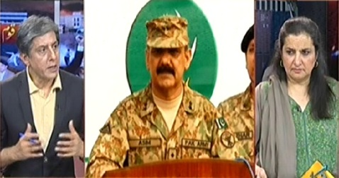 Capital Tv (Special Transmission On Azadi & Inqilab March) 11PM To 12AM - 1st September 2014