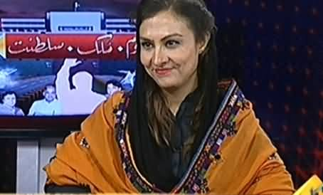 Capital Tv (Special Transmission On Azadi & Inqilab March) 11PM To 12PM - 21st August 2014