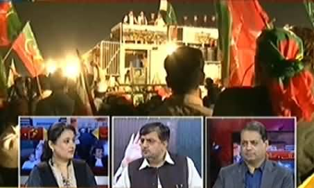 Capital Tv (Special Transmission On Azadi & Inqilab March) 7PM To 8PM - 21st August 2014