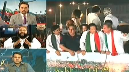 Capital Tv (Special Transmission On Azadi & Inqilab March) 8PM To 9PM - 21st August 2014