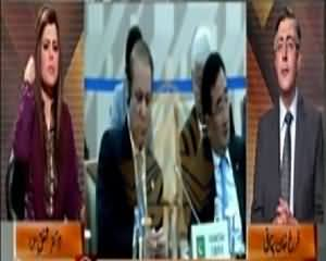 Capital View (Discussion on Latest Issues) – 12th July 2015
