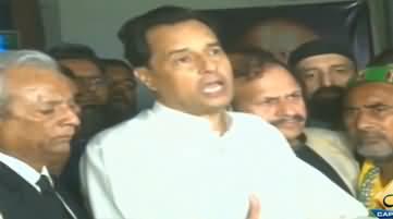 Captain (R) Safdar Media Talk After Being Released From Jail