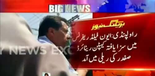 Captain (R) Safdar to attend PML-N rally in Rawalpindi