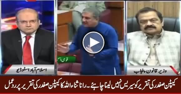 Captain Safdar's Speech Should Not Be Taken Seriously - Rana Sanaullah