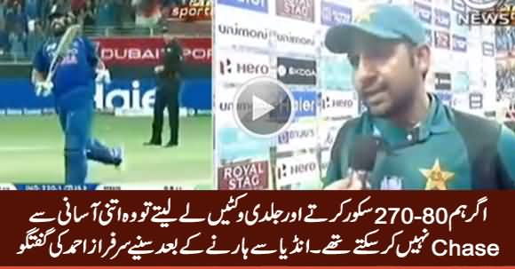 Captain Sarfraz Ahmed Talks After Losing Match Against India