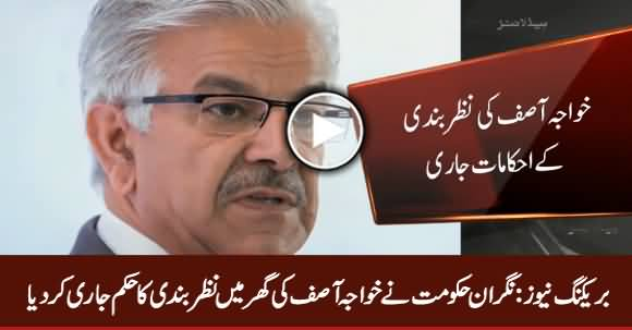 Caretaker Govt Issue Orders to House Arrest Khawaja Asif
