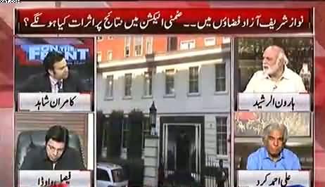 Haroon Rasheed Comments on Nawaz Sharif & Maryam Nawaz Release