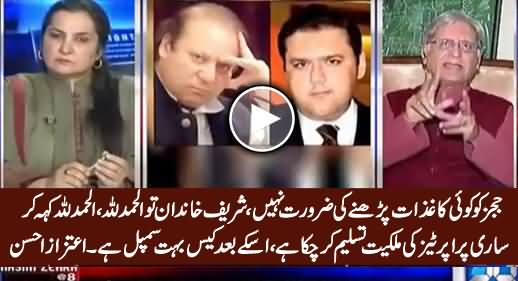 Case Is Very Simple, Sharif Family Has Admitted The Ownership of Properties - Aitzaz Ahsan