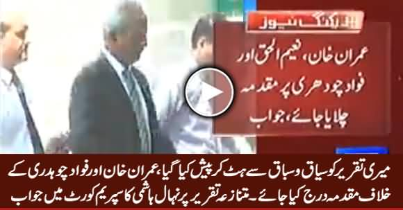 Case Should Be Registered Against Imran Khan Who Distorted My Speech - Nehal Hashmi