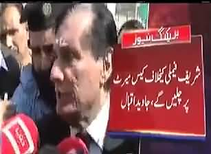 Cases against Sharif Family will be proceeded on merit - NAB chairman Javed Iqbal