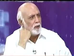 Imran Khan Ke Case Ka Nawaz Sharif Ke Case Se Koi Comparison Nahi - Haroon Rasheed