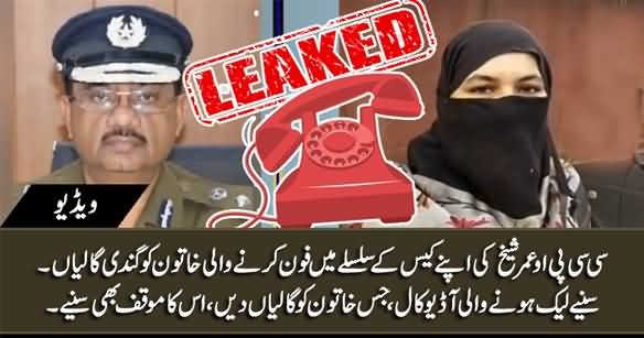 CCPO Umar Sheikh's Leaked Call: Uses Indecent Language With Female Caller