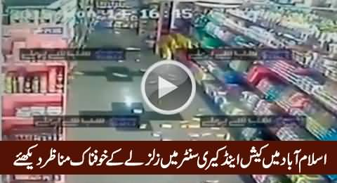 CCTV Footage Of Islamabad Metro Cash & Carry During Earthquake