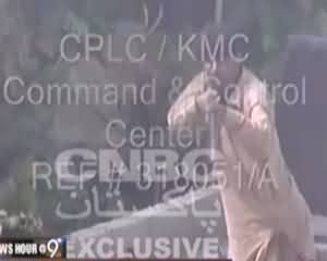 CCTV Footage Of Safari Park Operation In Karachi
