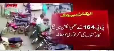 CCTV Footage Police Arresting PMN-N workers