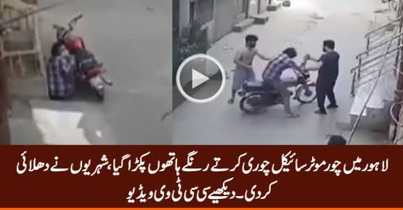 CCTV Footage: Motorcycle Thief Caught Red Handed By Citizens