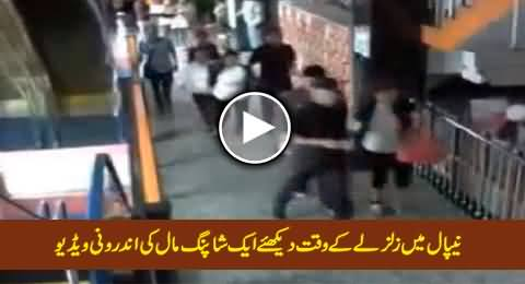 CCTV Video of a Shopping Mall During Earthquake in Nepal, Watch People's Reaction
