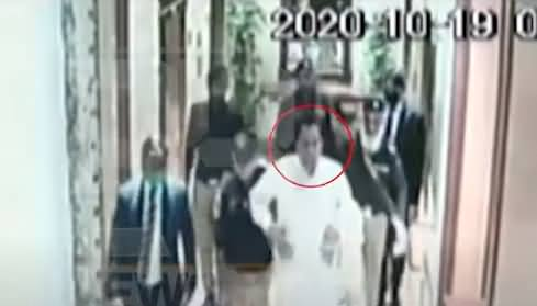 CCTV Video of Captain Safdar's Arrest From Hotel Room