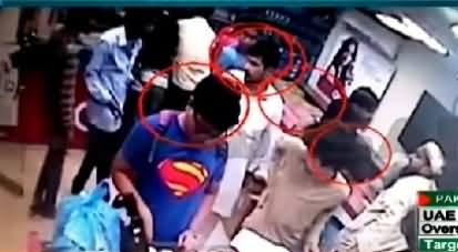 CCTV Video: Watch How Easily These Boys Stealing Carton Full of Mobiles in Broad Day Light