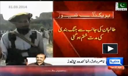 Ceasefire Expired, TTP Refused to Extend Ceasefire Until Govt Accepts Their Demands