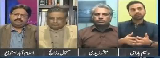 Center Srage With Rehman Azhar (NA-4) - 27th October 2017