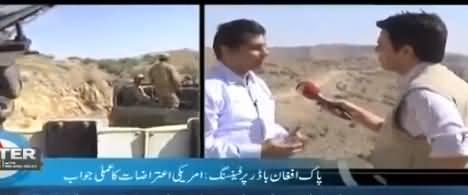 Center Srage With Rehman Azhar (North Waziristan) - 20th October 2017