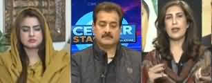 Center Stage (Did Opposition Take U-Turn?) - 10th January 2020