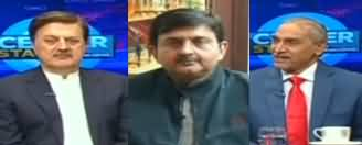 Center Stage (Fazlur Rehman Per Article-6?) - 14th February 2020